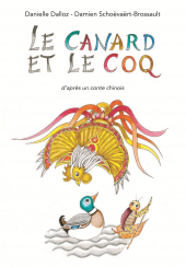 Canard et le coq (Le)