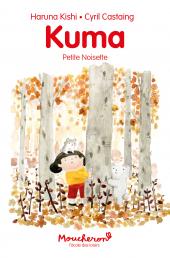 Kuma Petite noisette