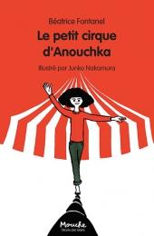 Petit cirque d'Anouchka (Le)