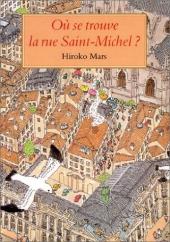 Où se trouve la rue Saint-Michel ?