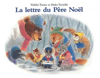 La Lettre Du PèRe Noel Lettre du Père Noël (La)   l'école des loisirs