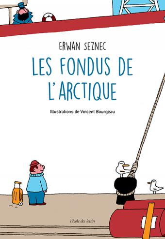 """<a href=""""/node/197814"""">Les fondus de l'Arctique</a>"""